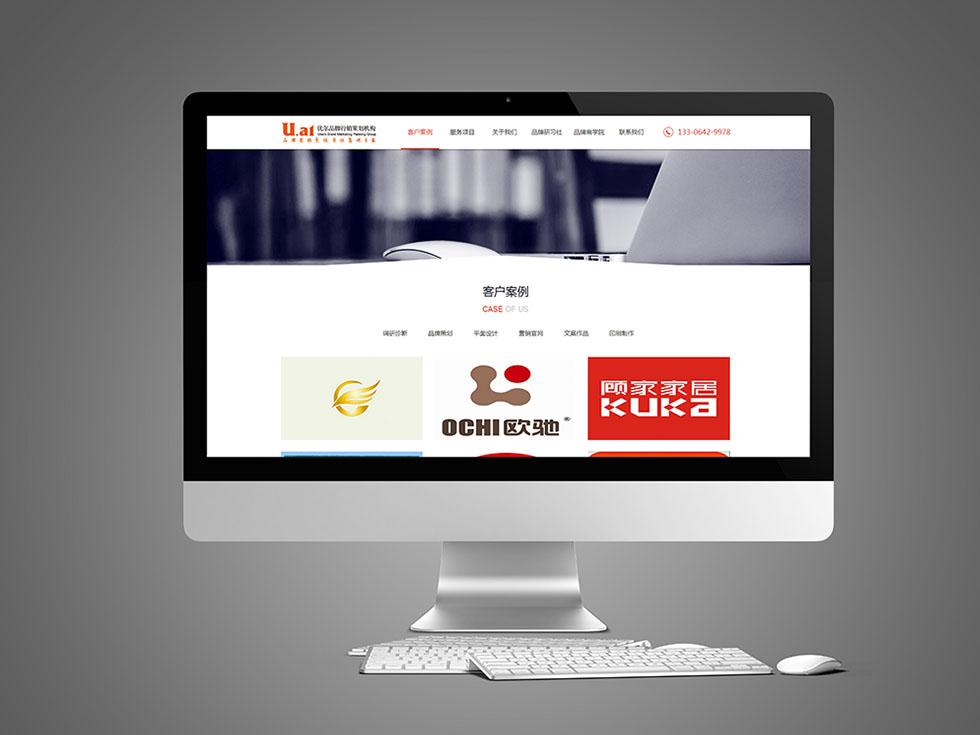 东莞网站建设团队分享一个站内站收录技巧