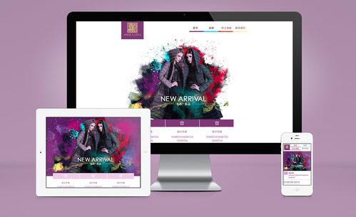 网站建设编辑:营销网站和一般网站有什么区别